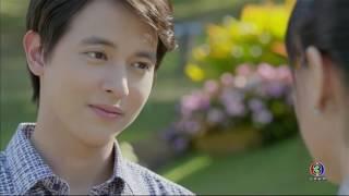 Buang Hong | บ่วงหงส์ | It's Love