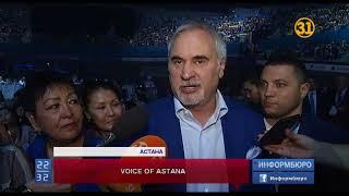 В столице прошел грандиозный праздник музыки Voice of Astana