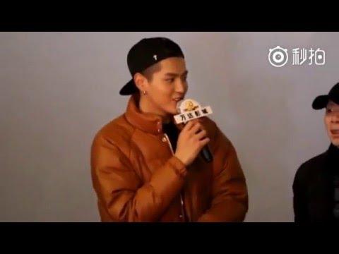 151227 Kris Wu Yi Fan speaks in Korean to fans from Korea (eng trans)