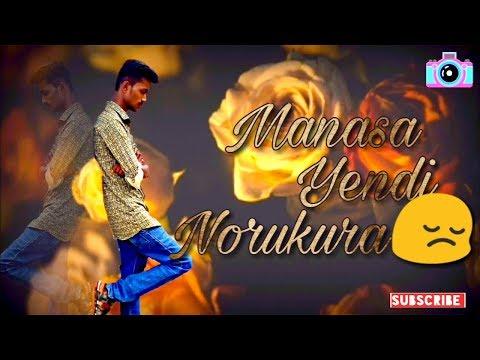 manasa yendi norukura album song