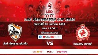 LEO PRE-SEASON CUP 2020 CHANGRAI VS PPCFC