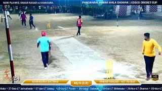 Phagwara (Nimma Wala Chownk) Cosco Cricket Cup 2017