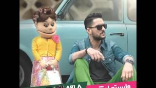 حسن الشافعي مع ابلة فاهيتا - مايستهلوشي / Hassan El Shafei (feat. Abla Fahita) - Mayestahlushi