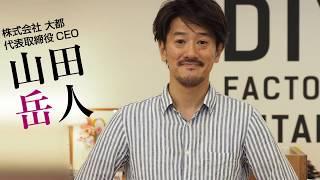 第三回定例会:JASEC 日本イーコマース学会のご案内