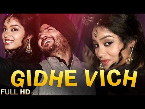 Gidhe Vich  Surinder Purowal