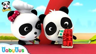 What's Wrong with Baby Panda's Juicer?   Cooking Pretend Play   Kids Cartoon   Learn Color   BabyBus