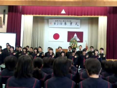 輝北中学校 第3回卒業式