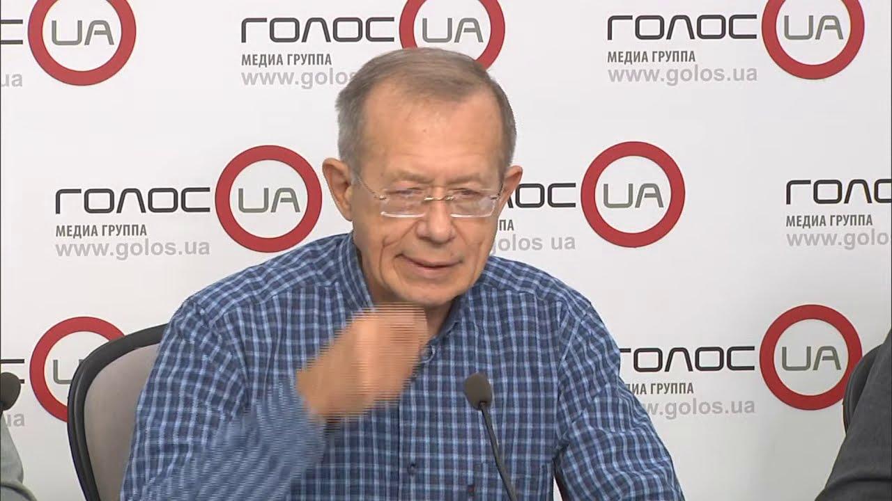 Изменится ли политика США в отношении Украины после президентских выборов? (пресс-конференция)