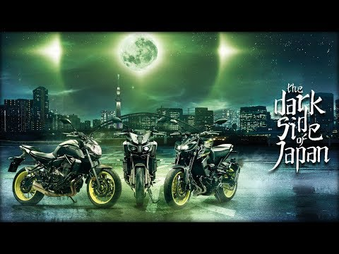 2018 Yamaha MT-09 in Berkeley, California - Video 1