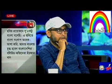 Doob No Bed of Roses Bangla Movie   Humayun Ahmed Biopic or Not  Tisha   Farooki