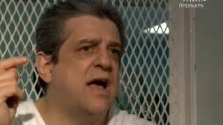 Путь Смертника / Death Row - Беседа с Хэнком Скиннером