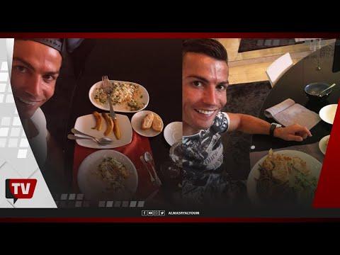 طعام رونالدو يثير غضب نجوم مانشستر يونايتد