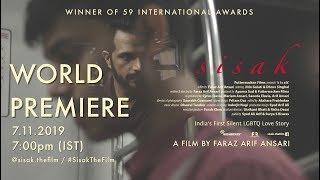 Sisak | India's First Silent LGBTQ Love Story | Faraz Arif Ansari
