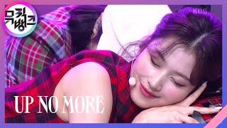 UP NO MORE - TWICE(트와이스) [뮤직뱅크/Music Bank] 20201030