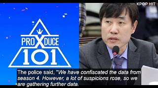 """Agency Accused Of Using Over 100,000 Accounts To Vote In """"Produce 101"""" Season 1"""