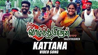 gratis download video - Kattana Kattazhagi Video Song | Vaazhthugiren | Karate N Kuttiraja, Jeni | Ramasubramanian
