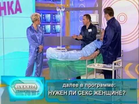 , title : 'Здоровье (сны, смерть во сне, бессонница, сон и секс, проснуться на 10 лет моложе) 2011 04 03'