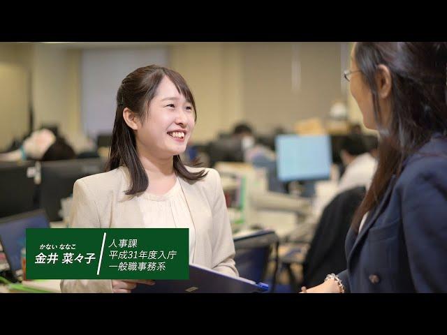 【原子力規制庁】新規採用職員からの組織紹介