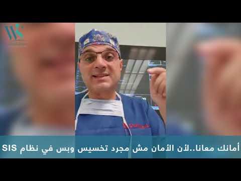 امانك معانا... لأن الأمان مش مجرد تخسيس وبس في نظام sis