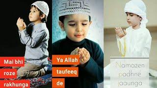 Download #MAI BHI ROZE RAKHUNGA YA ALLAH TAUFEEQ DE