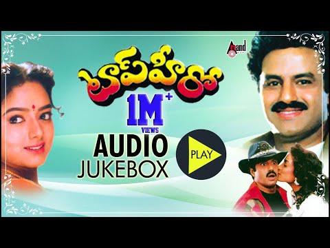Maatho Pettukoku Telugu Movie Songs Jukebox    Bala Krishna,Roja