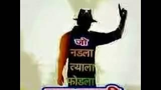 Lahuji chhava