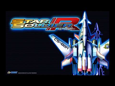 star soldier r wii download