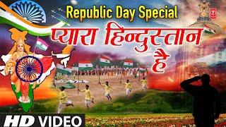 प्यारा हिंदुस्तान है Pyara Hindustan Hai