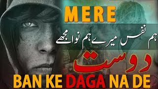 GHAZAL LYRICS | URDU ADAB | URDU SHAYARI - YouTube