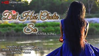 Dil Hai Chota Sa | Female Version Cover Song | Dil Hai Chota Sa Choti Si Asha | Veenu Music