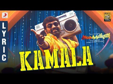 Kamala Kalasa Lyric Song