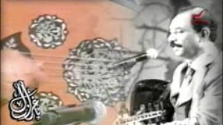 تحميل اغاني مجانا عبادي الجوهر - حبك مضى
