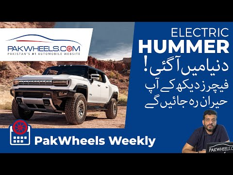 Hummer Is Back | Review Of Car Prices | Tesla Slashed Prices | PakWheels Weekly