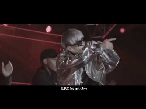 Kris Wu - Bad Girl (Mr Fantastic Birthday Concert)