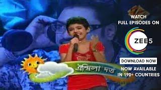 Zee Bangla li'l champs - aindrila08