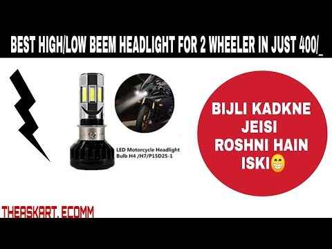 RTD M6|| BESTES HEADLIGHT FOR TWO WHEELER||HEADLIGHT UNDER 400||FLIPKART ||AMAZON||ECOMM SELLER