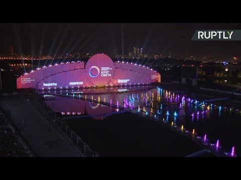 Circle of Light festival begins in Moscow