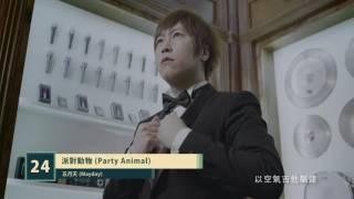 排行榜 - 華語人氣排行榜 KKBOX 華語單曲排行月榜 (12/5更新) 50 Chinese KTV songs