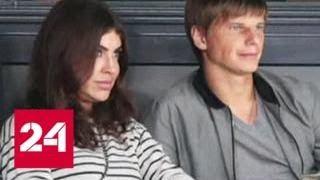 События недели: дело против Аршавиной и хищения в театре - Россия 24