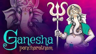 गणेश Special भजन   SHRI GANESHA PANCHARATNAM   Ganapati Stotram   Mudakaratha Modakam   Ganesh Song