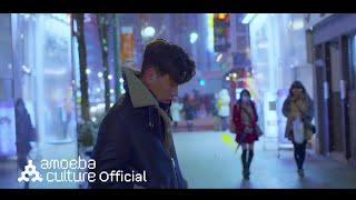 Crush(크러쉬) - 잊어버리지마 (Feat. 태연) M/V