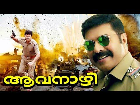 Aavanazhi Malayalam Full HD Movie | Malayalam Action Movies 2016 Full Movie | Mammootty, Geetha