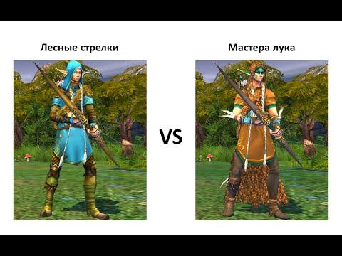 Описание герои меча и магии 5