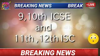 ICSE and ISC Students  don't miss this video