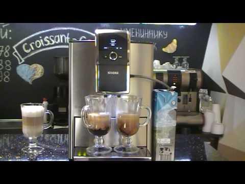 Обзор кофемашины Nivona Cafe Romatica 859 (первый вариант)