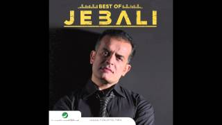 Mohammad El Jebali … Aqmar | محمد الجبالي … قمر