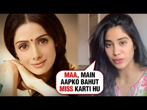 Janhvi Kapoor EMOTIONAL On Mom Sridevi's Bir