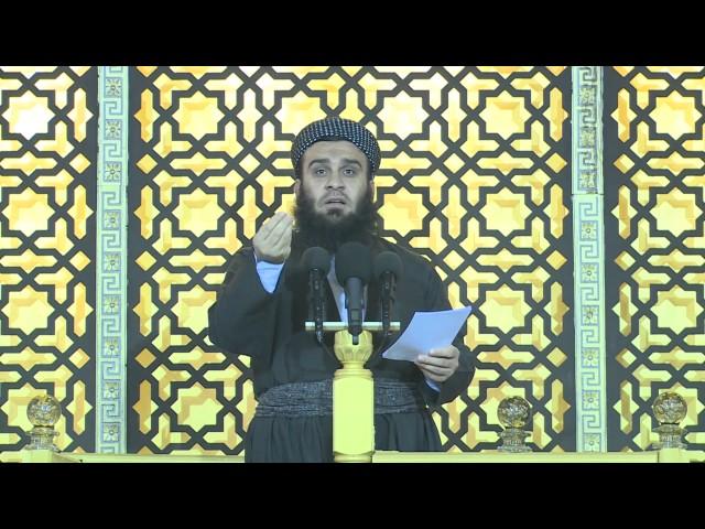 وانەی ( (5) (إنما المؤمنون إخوة (3) ) - (24-3-2017 / 25جمادی الاخرة 1438))
