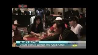 Chinese Student Becomes Pro Poker Player - Microblog Buzz - December 19,2013 - BONTV China
