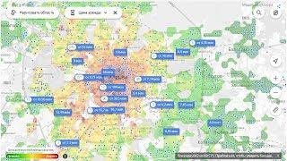 Яндекс добавил Тепловые карты цен на жильё